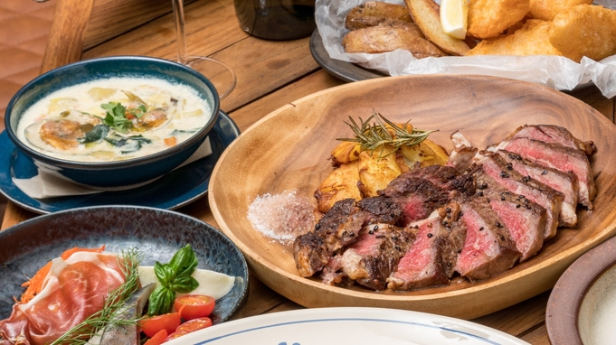 連泊プラン★季節の魚料理ディナー&グラスフェットビーフのリブステーキディナー