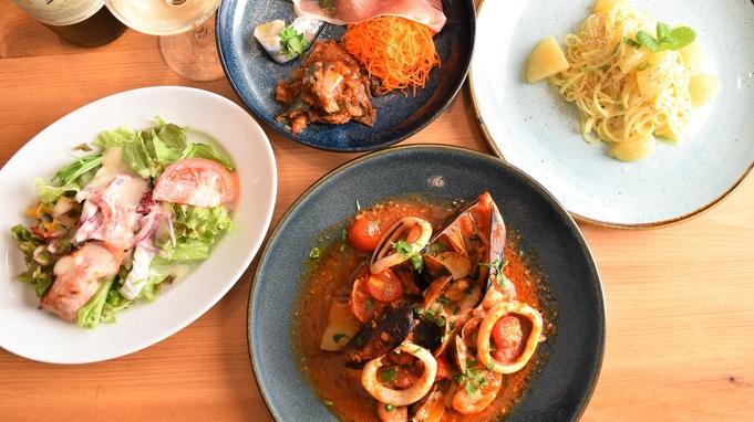 New夏季限定 魚料理ディナーコース(地魚のオーブン焼き〜ペスカトーレ風)【1泊2食付】