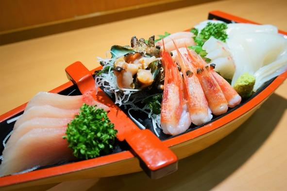 【夏旅セール】佐渡と言ったらやっぱりお魚!◆贅沢に刺身の舟盛◆プラン〈2食付〉