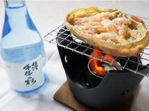 甲羅焼き&限定酒佐渡千年の杉付き特別プラン