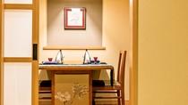 【個室料亭「いずみ」】プライベート感満点の空間にて、一品一品のお料理を最高の状態でお愉しみください。