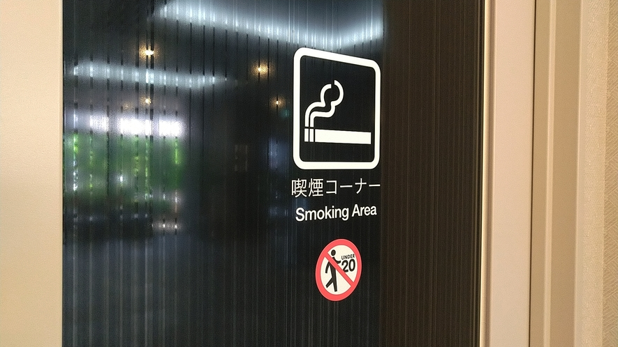 喫煙コーナー 1.3.6階にございます