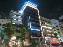 ◆ホテルリブマックス東京大塚駅前 外観◆
