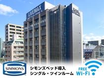■ホテルリブマックス福岡天神■