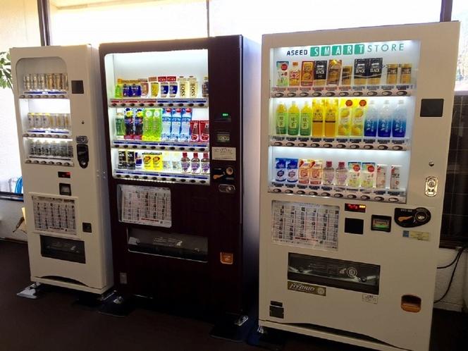 ◆飲料自販機◆