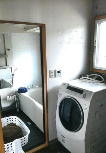浴室/洗濯機
