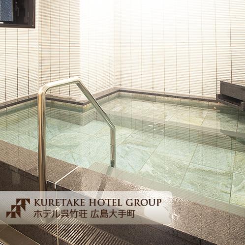 【男女別】浴場施設