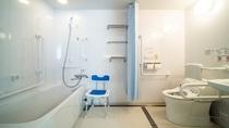 【ユニバーサル】 ユニバーサルデザインを採用した機能的なバスルーム