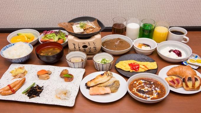 【GoTo対象期間外応援】【ポッキリ!!価格】朝食付きプラン