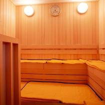 【浴場】ゆっくりと疲れを癒すサウナ(ご利用時間/17:00~23:00 / 5:00~9:00)