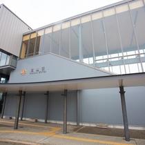 【周辺】高山駅西口正面