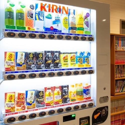 【館内】自販機、コミックコーナー(2階)