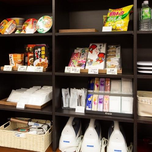 【館内】貸し出しサービス/販売コーナー(2階)