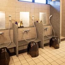 【浴場】洗い場