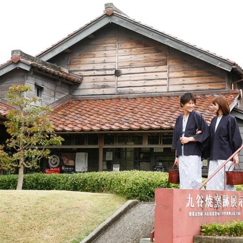 山代温泉:九谷焼窯跡展示館