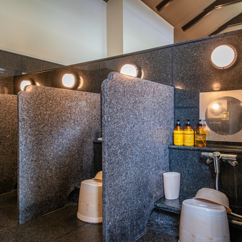 温泉:本館南大浴場「加宝の湯」洗い場