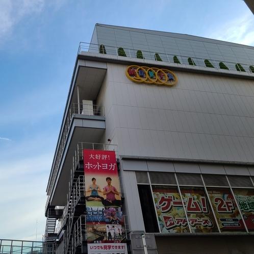 当館から徒歩1分! 地域密着商業施設 「SING橋本」