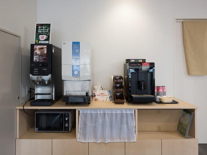無料コーヒーと製氷機