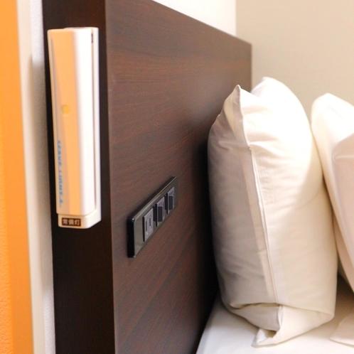 ベッド 電源
