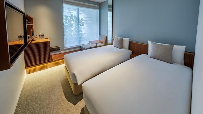 【シニア応援プラン】緑のあるHAMACHO HOTELで癒しのステイ