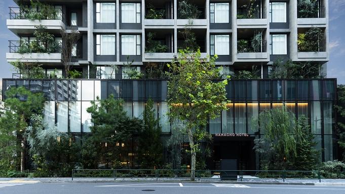 【秋冬旅セール】HAMACHO HOTEL シンプルプラン◆素泊まり