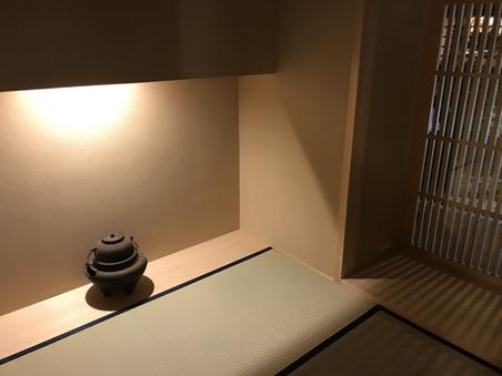 ぽんと 京町屋個室