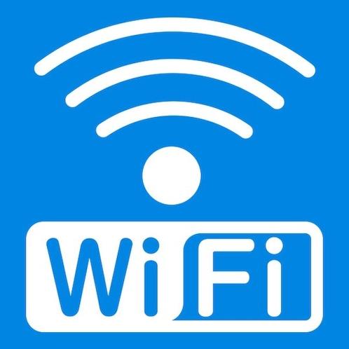 館内Wi-Fi OK!