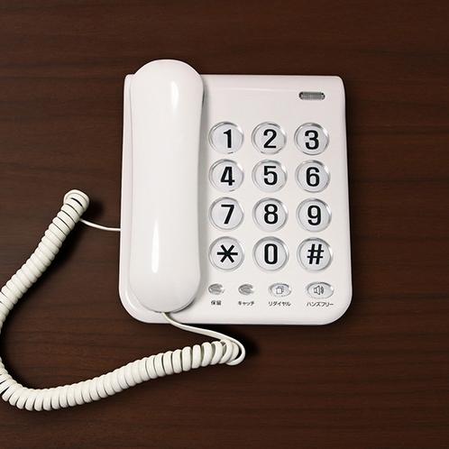 内線電話※イメージ