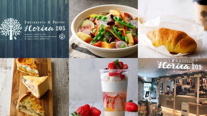 【ホテルより徒歩約3分】金沢おしゃれカフェ!朝食付きプラン【テイクアウトでお部屋でゆっくりご朝食!】