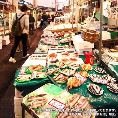 【さき楽45】早めのご予約がお得!★素泊まり★JR金沢駅より徒歩4分