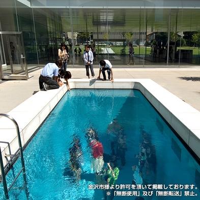 【秋冬旅セール】素泊まりプラン ◆JR金沢駅西口より徒歩約4分
