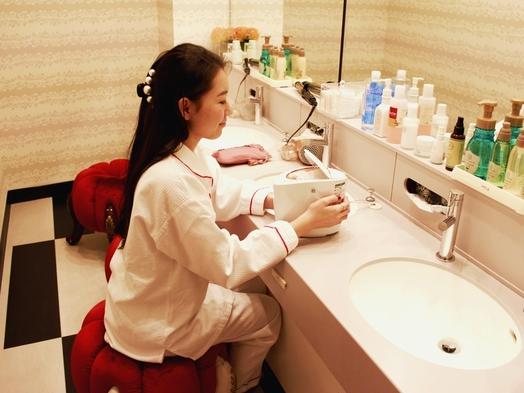 【女性専用】ブティックキャビンホテルに泊まってみませんか?オーガニック基礎化粧品完全完備!