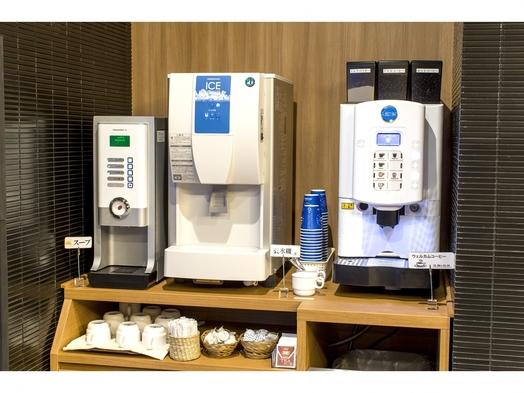 「2連泊ecoプラン【朝食付】」☆お部屋清掃なしのエコノミープラン☆