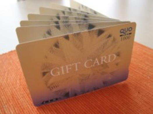 QUOカード付プラン♪1000円分のQUOカードが付いたビジネスマン得とくプラン。