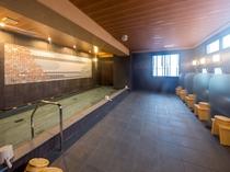 大浴場「松乃湯」