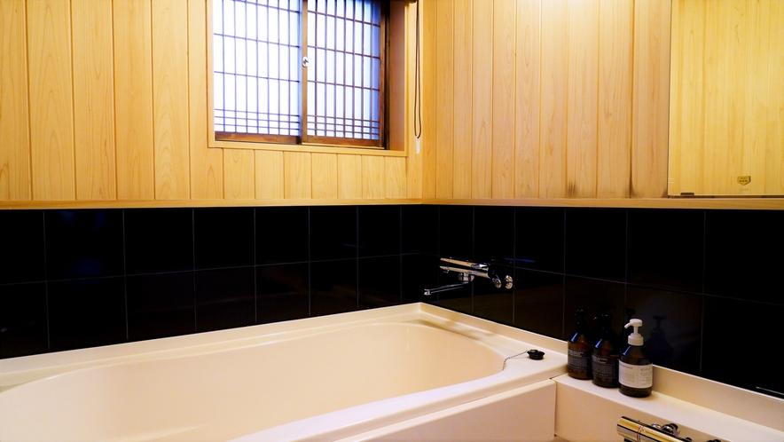梅岩 浴室