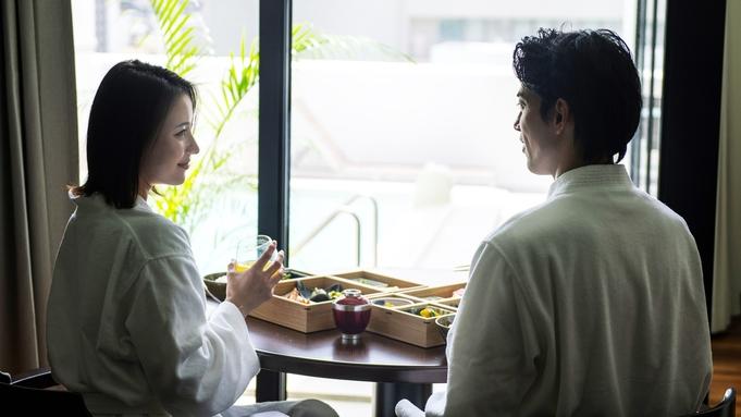 【通常料金】朝食はお部屋でゆったりと過ごす、最上のひとときを。素材にこだわった和朝食をご堪能