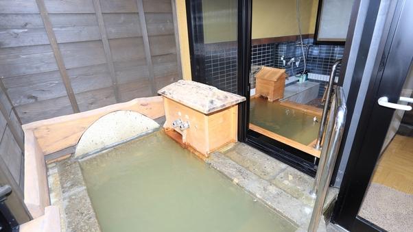 ■111-113■源泉掛け流し温泉・内風呂&露天風呂付き客室