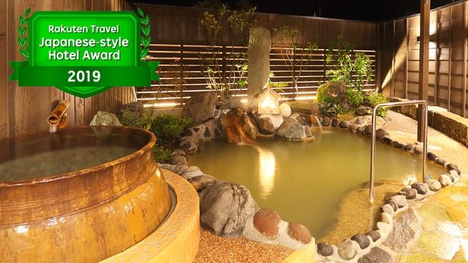 【九州地方の方限定】天然炭酸温泉で息抜きしませんか?ドリンク2杯サービス付き<夕朝食付>