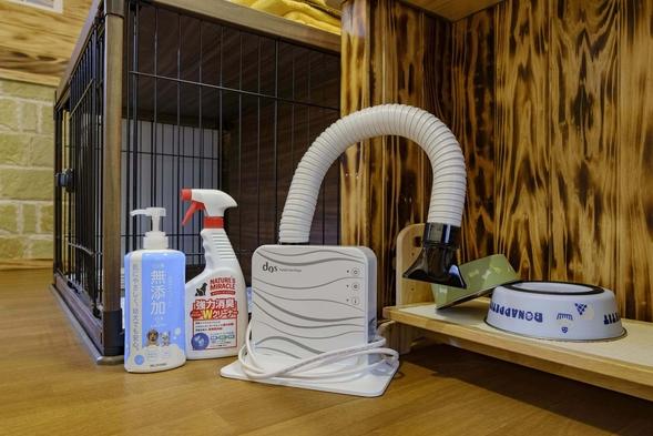 【週末にワンちゃんと温泉旅行♪】ワンちゃん専用露天風呂とドッグラン付き♪ペットOK <夕朝食付>