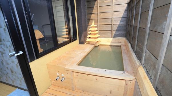 ■115・201-203■源泉掛け流し温泉・内風呂&露天風呂