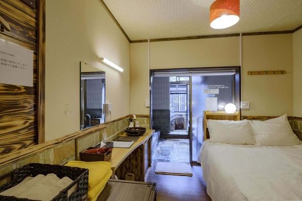 【ワンちゃんと温泉旅行♪】ワンちゃん専用露天風呂とドッグラン付き♪ペットOK <夕朝食付>