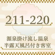 葵・楓・椿・蘭・杏・菫・藤・撫子