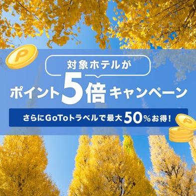 【長期滞在】連泊おすすめ擬似京都暮らし体験プラン☆【清潔・快適♪】