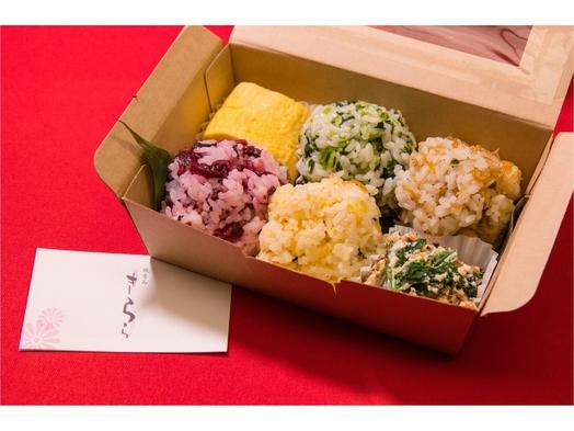 【大人気の朝ごはん】有名割烹料理店「祇園きらら」の彩弁当付きプラン