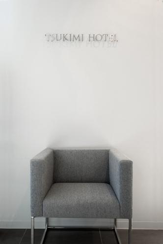 TSUKIMI HOTELロゴ