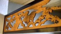 むう 階段の装飾