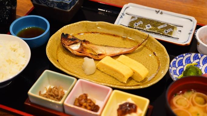 【スタンダード2食付/竹コース】1番人気★白山の旬の幸と源泉かけ流しの美肌の湯を満喫♪