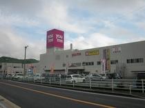 近隣の大規模商業施設(ゆめタウン・吉田店)