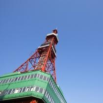 【周辺・札幌市内景色など】大通公園・テレビ塔